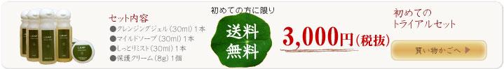 otameshi_02