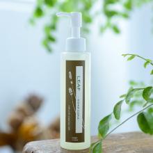 保水する化粧水