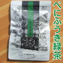 花粉症 アロマ お茶
