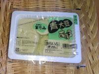 無農薬豆腐