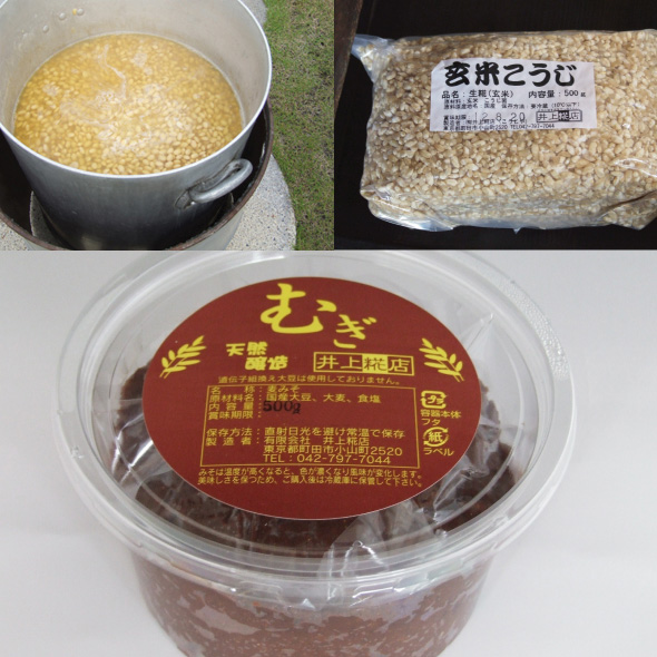 天然糀味噌