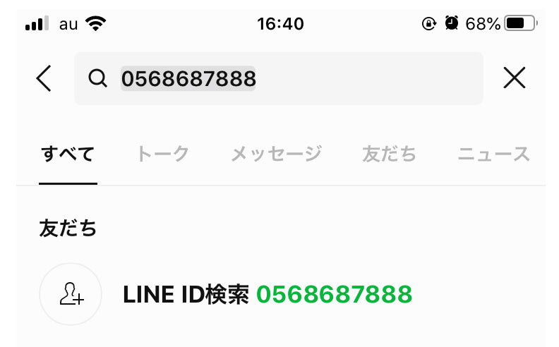 line0568687888